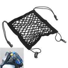 Motorcycle net pocket knight equipment helmet net fuel tank network luggage net luggage pocket net r