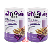 NH Nutri Grains with Purple Sweet Potato 1kg X 2 tins