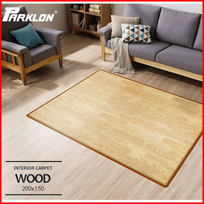 Qoo10 Parklon Pe Well Being Living Room Carpet Rug Mat Interior
