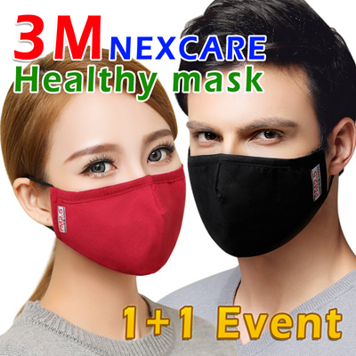 Mask-gcc authentic-3m cold golden Event 9 1 Nexcare 1 Children Mask-adult 67 dust Anti 39 us Youths Healthy Egg anti