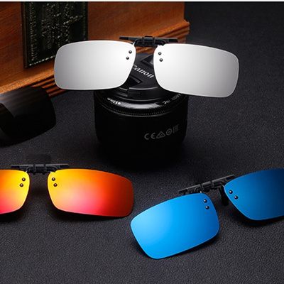 4ffcde02346 Fashion Polarized Mirrored UV400 Lens Clip-on Flip-up Sunglasses Glasses