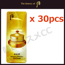 【The history of  whoo】 Gongjinhyang Intensive Nutritive Eye Cream 1ml x 30pcs (sample)