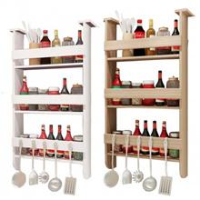 Refrigerator Side Wall Hanger Multi-function Kitchen Rack Household Storage Rack (RM001)