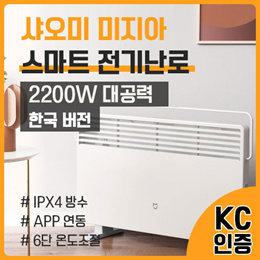 米家智能电暖器 白色