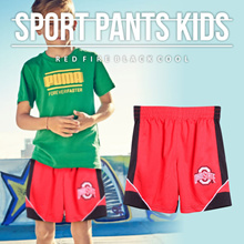 New Collection Sport Pants Kids - For Boys