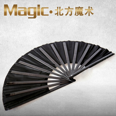 The magic props magic special bamboo kung fu fan fan fan fan yellow black  black surface