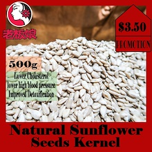 Natural Sunflower Seeds Kernel 500g For Only $3.50 !!! (raw)