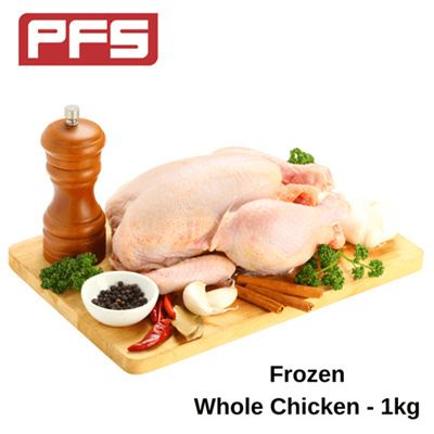 Frozen WHOLE Chicken - 1 KG
