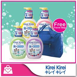 [Kirei Kirei] Anti-Bacterial Foaming Body Wash900ml + FREE REFILL 600ml OR FREE Travel Bag