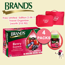 FORTIFIED WITH VITAMINS BRANDS Berry Essence (4 packs x 12 btls)