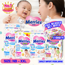 FREE 1 pack Merries wet wipes!! Carton PROMO【Japan Domestic Version💎Merries Diaper Unisex] - All sizes available