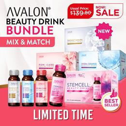 [BUNDLE OF 2] AVALON Beauty Drinks | Results in 7 Days! | Repair n Rejuvenate