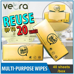 [SCANPAP] 1 FOR 1 Veora Multi Purpose Wipes (Yellow)  40 Sheets/ Box ($0.12/sheet only!)