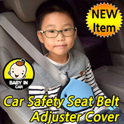 ★NEW Item BIG SALE★Clip-On★Kids Car Vehicle SeatBelt Adjuster/ Safety / Child Baby Seatbelt Strap Adjustment Leatherette / Made in Korea / Baby in Car Sticker Free Gift