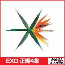[Reservation] [First Press Limited Poster] EXO - Regular 4 Collection THE WAR [KOREAN CHINESE VER Selection]