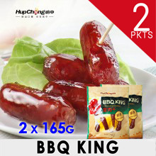[HupChong] BBQ King [2x165GM] [Vacuum Sealed] [Bak Kwa]