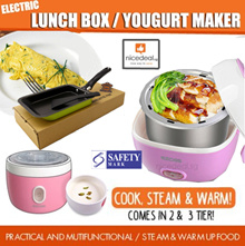 [Reduced Price] Electric Lunch Box /Yogurt Maker - SAFETY MARK Approved Multi-functional
