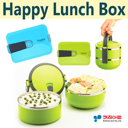 [Kitchen Art] Multi-Layer Lunch Box/Kids Lunch Box/Non-toxic Silicone Cover tightly with the lid
