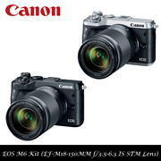 Canon EOS M6 Kit (EF-M18-150MM f/3.5-6.3 IS STM Lens)