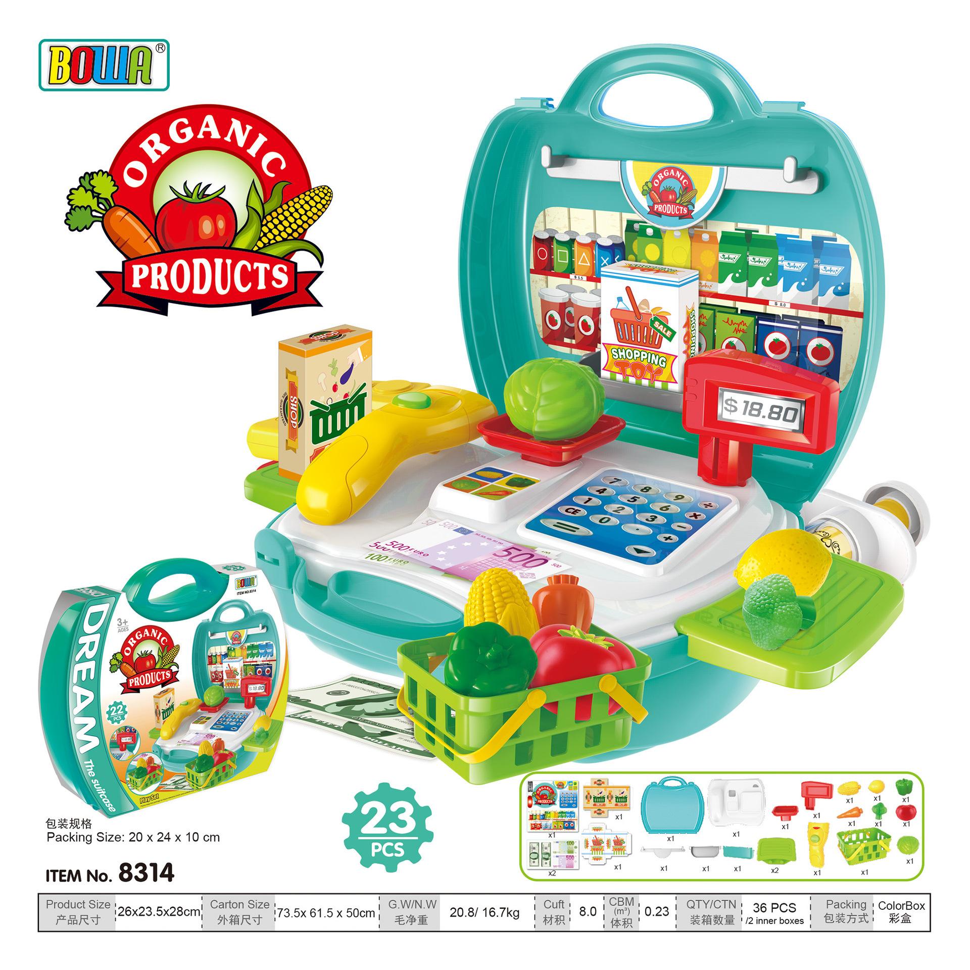Qoo10 Pretend play toys Super Market set Super Kitchen Set