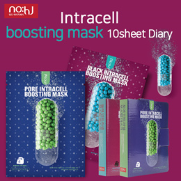 [NOHJ]★Intracell Boosting Mask 20g★Wash off mask pack/Skin tone care/Self Massage/Blackhead/Clean Pore/Self Massage/Pore Clean/oil Care/SBA_2056