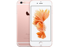 Apple Iphone 6S 64GB Rose Gold - Garansi International 1 Tahun