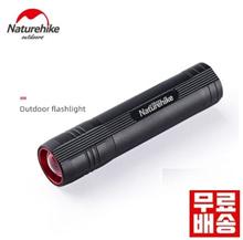 Naturehike/Xingyuan/Flashlight/NH20ZM007