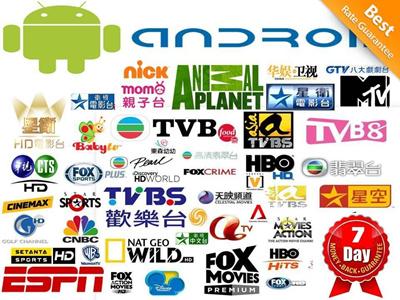 Qoo10 - Astro IPTV live : TV / Audio