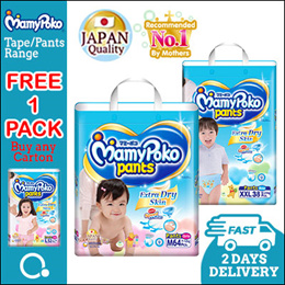 [Unicharm] FREE 1 PACK!!! OFFICIAL MAMYPOKO | Extra Dry Skin Tape/Pant range | Carton deal!
