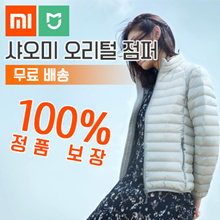 Millet one weaving thin down jacket
