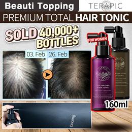 NEW ARRIVAL💝[Terapic] Premium Total Hair Tonic 160ml Volumizing Tonic /Hair Loss
