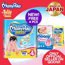 [Unicharm] 【USE YOUR COUPONS TO SAVE!】ONLY AUTHENTIC MAMYPOKO!! BEST Diapers ON QOO10!