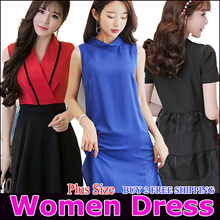 2018 New Summer Korean Ladies Fashion Dress  Plus Size Collection /Dress /Blouse/ Skirt/Midi Skirts