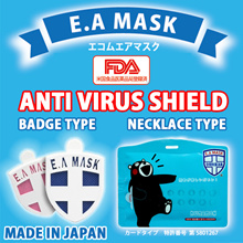 Ecom Air Mask Anti virus Shield Necklace type / Badge type / FDA registered /  Made in Japan