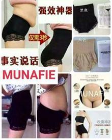 Munafie Korset Slimming Pants Tebal 70-80gr(High Quality)  all size cocok untuk ampe large size