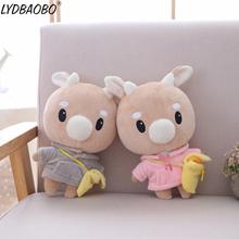 25cm Hot Sale Lovely Korean TV Drama Jin Secretary Hard Cow Korean Drama Coreano Plush Toy Baby Stuf