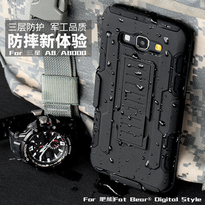 Qoo10 fat bear molle tactical shatter resistant samsung a8 phone fat bear molle tactical shatter resistant samsung a8 phone sm a8000 phone a8009 silicone fandeluxe Image collections