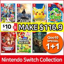 [1+1] Nintendo Switch BEST 30 GAMES Collection ★ SUPER SMASH / POKEMON / SUPER MARIO / ZELDA YOSHIS