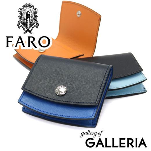 Signature Womens Faro Thong