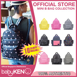 [Asias no.1 favourite mummies bag - From Taiwan] CiPU Mini B-Bags ECO collection