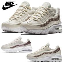 Nike Air Max 95 Phantom 310830-015 two sneakers