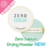 New!! Zero sebum Drying powder 6g