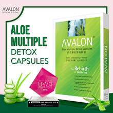 NOV 2 BOXES SPECIAL - SG 12 YEARS BEST SELLING DETOX - AVALON Aloe Multiple Detox