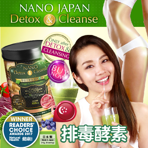 [LAST DAY! $10 CASH BACK*+FREE* GIFT!] ?NANO DETOX DAY ENZYME?FAST WEIGHT-LOSS Deals for only S$48.8 instead of S$0