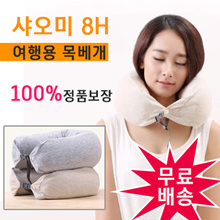 Xiaomi 8H travel neck pillow / multi-purpose neck pillow / Xiaomi neck pillow / Free Shipping