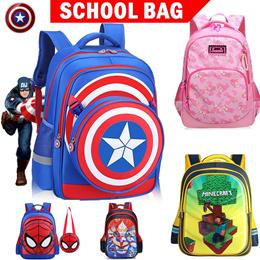 2018/ new Children Bag/Kids Backpack/School Bag/Toy Bag/CNY Gift/Birthday Present/Christmas Gift