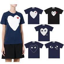 Colette Garrons Short Sleeve T-shirt Heart Collection Colors Tea 1 Women