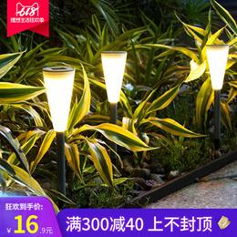太阳能灯户外庭院灯家用防水花园别墅草坪插地灯景观装饰彩灯路灯