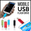 [CLEARANCE] mobile USB Flashdisk / OTG 2IN1 64GB-32GB-16GB-8GB-4GB Flash Drive Metal