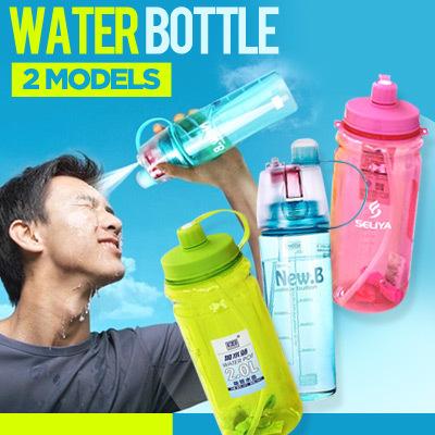 Botol Minum New B Sport Spray Water Bottle 600ml | Seliya Bottle 2 Lt Deals for only Rp60.000 instead of Rp60.000